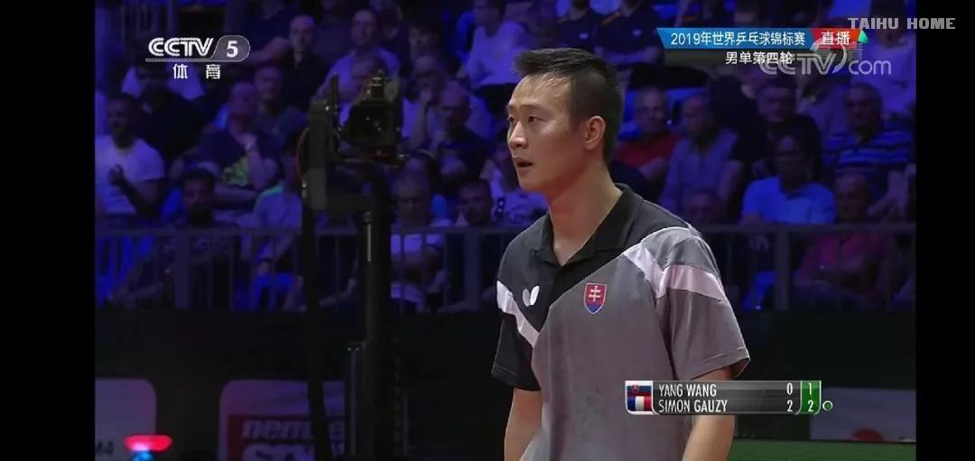 太湖这小伙亮相2019年世界乒乓球锦标赛!