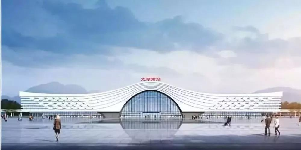 太湖高铁南站即将开工,预计2021年底竣工