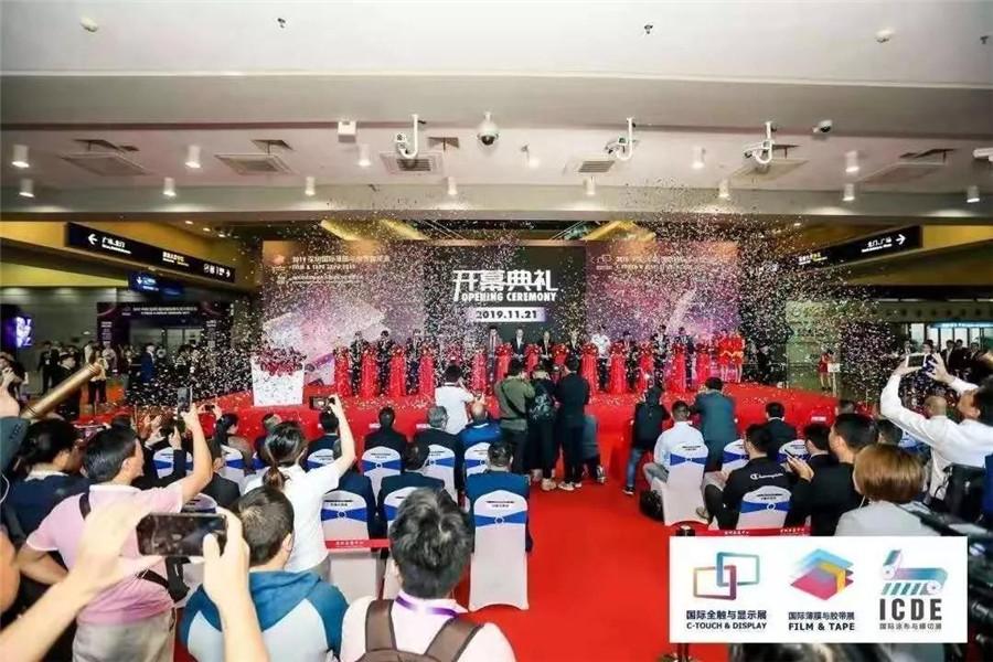 太湖首位产业亮相2019深圳国际薄膜与胶带展览会