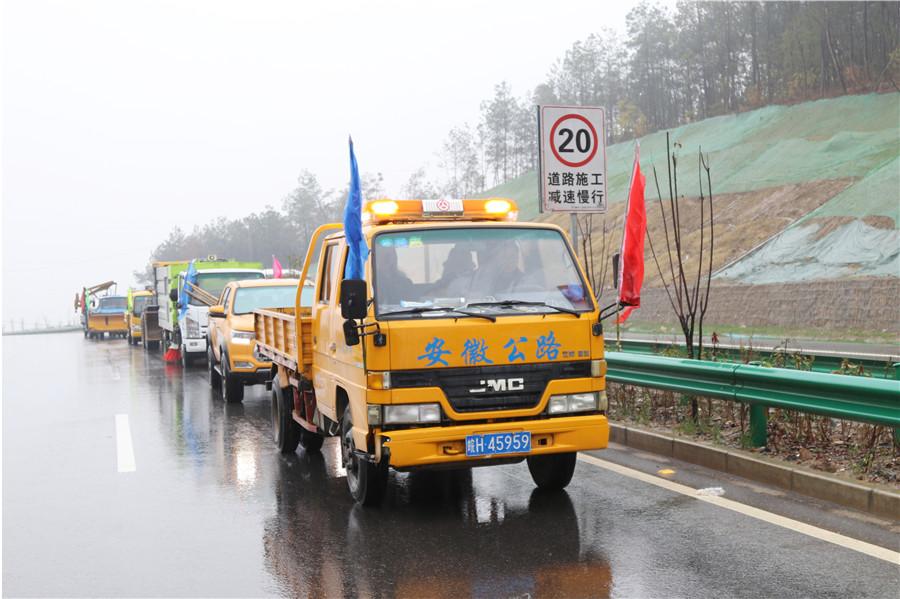 国道105太湖段全力保障春运安全