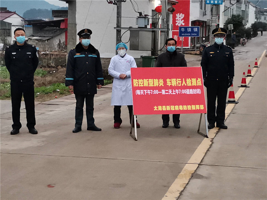 牛镇镇:党旗在防控疫情斗争第一线高高飘扬