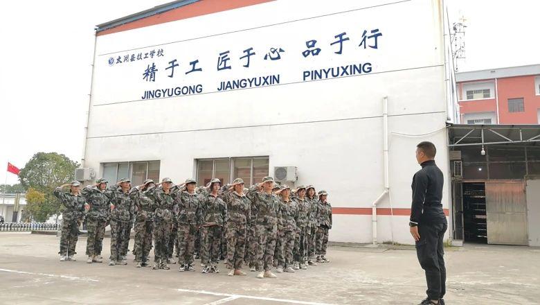 太湖县技工学校:聚力产教融合 培育新技能人才