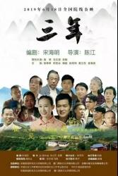 太湖人编剧、大部分在太湖取景拍摄,这部电影6月18日全国首映