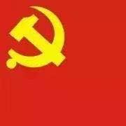 伟大的祖国,伟大的党!