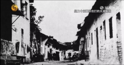 红二十五军奔袭太湖城