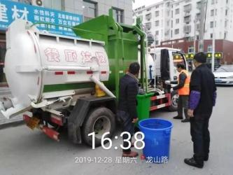 太湖县城区餐厨垃圾是怎样管理的