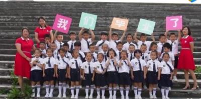 太湖金苹果幼儿园芒果班