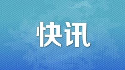 安庆市新增3例确诊病例:望江、桐城、潜山各1例