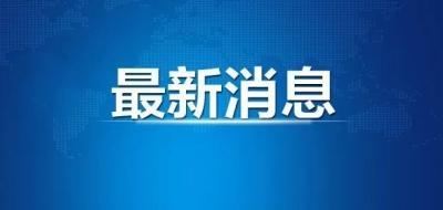 太湖县这所学校收到清华发来的喜报!