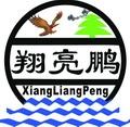 安徽省翔亮鹏广告有限公司