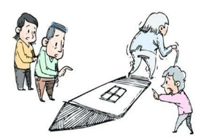 保护老年人权益 依法准许解除扶养协议