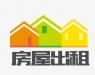 太湖县商务局  60㎡ 588元/月