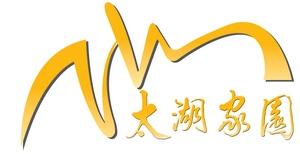太湖家园网络传媒有限公司