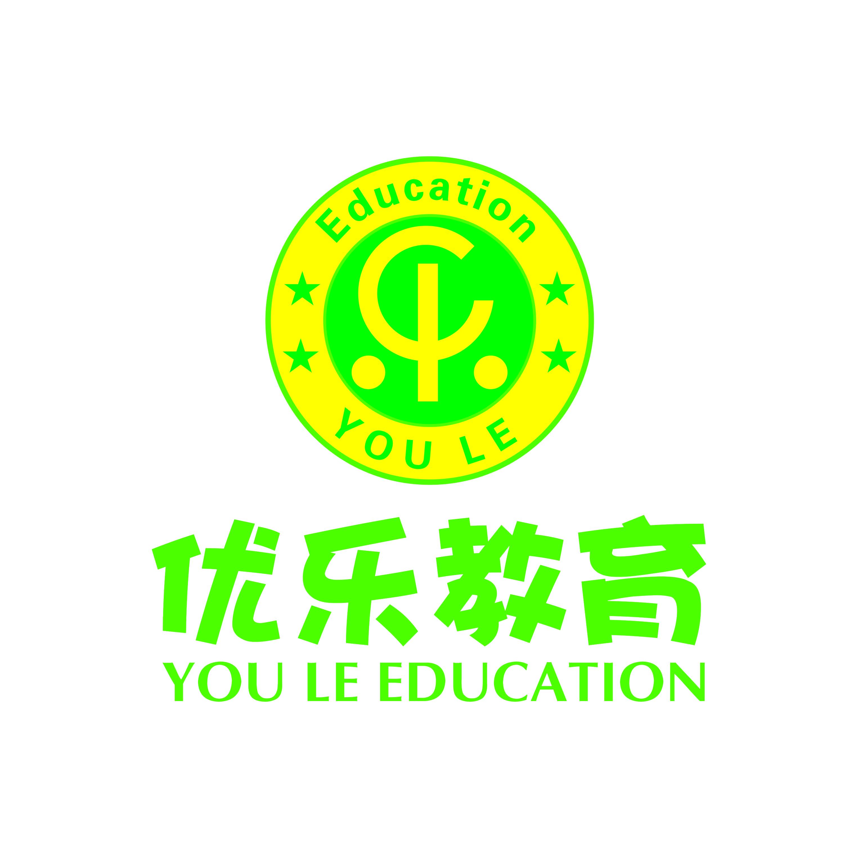 太湖县优乐教育培训有限公司