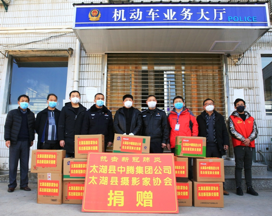 中腾集团公司再度捐赠防控物资