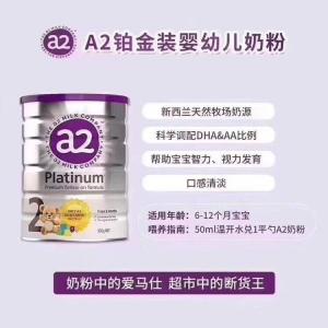 澳洲A2 Platinum铂金版高端婴幼儿牛奶粉2段(最适合抵抗力和肠胃不好的宝贝)最接近母乳