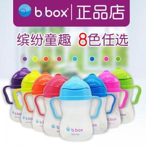 澳洲bbox儿童吸管杯宝宝重力球婴儿学饮喝水杯带手柄防漏正规进口(带溯源码) 免费赠送一个吸管刷