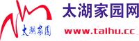 太湖家园网——太湖县一站式综合生活服务平台